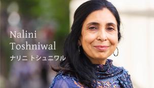 Nalini Toshniwal | ナリニ トシュニワル